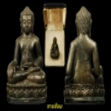Phra-kring Thaksinchinawaro: the ultimate amulets ....