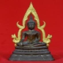 พระพุทธชินราช นเรศวรสท้านไตรภพ ปี ๒๕๐๗ ๔ นิ้ว เบอร์ ๑๑
