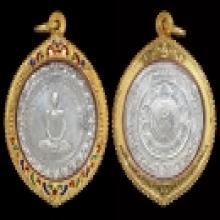 เหรียญมหาลาภ (เนื้อเงิน) หลวงพ่อพรหมวัดช่องแคปี2516