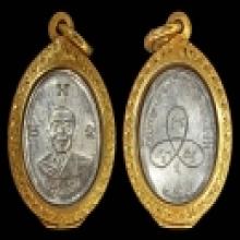 เหรียญรูปไข่ รุ่นผูกพัทธสีมา หลวงปู่ทิมวัดระหารไร่