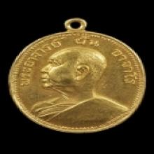เหรียญอาจารย์ฝั้นรุ่น9 กะไหล่ทอง สวย-หายากสุดๆ