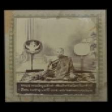 รูปถ่ายซีเปีย หลวงพ่อครุธ วัดท่าฬ่อ จ.พิจิตร