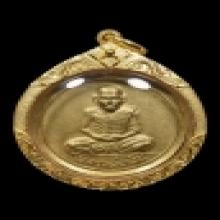 เหรียญขวัญถุงหลวงพ่อเงิน วัดบางคลาน ปี2515