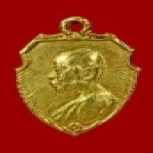 เหรียญหน้าวัวเนื้อเงินหน้าทองคำปี03หลวงพ่อเงินวัดดอนยายหอม