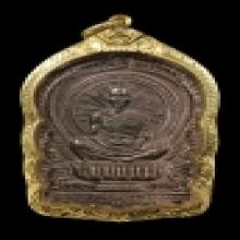 เหรียญนั้งพารชนะมารพ่อคูณนวะปี37