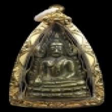 พระพุทธชินราช อินโดจีน หน้าเสาร์ 5 ที่ 2 งานใหญ่