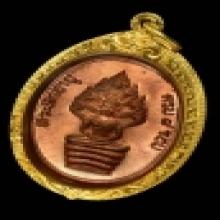 ปรกแปดรอบเนื้อทองแดงหลวงปู่ทิมวัดละหารไร่
