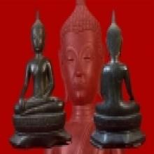 พระพุทธรูปบูชาเชียงแสน สิงห์สาม ขนาดหน้าตัก 7 นิ้ว