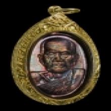 เหรียญเล็กหน้าใหญ่ ตอกโค้ด นิยม หลวงปู่หมุน เสก ปี43