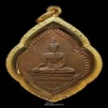 เหรียญหลวงพ่อดิ่งพิมพ์พระประธาน หลังมณฑป 2481