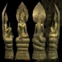 Jatukarm  บูชาจตุคามรามเทพ ๙เศียร ปี34