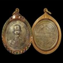 เหรียญจิ๊กโก๋ ปี 2512 หลวงปู่โต๊ะ วัดประดู่ฉิมพลี