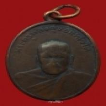เหรียญรุ่น ๒ หลวงพ่อทองสุข วัดโตนดหลวง