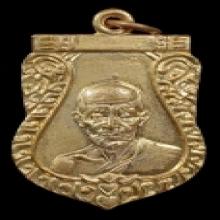 เหรียญหลวงพ่อมุ่ย เสมาปี12