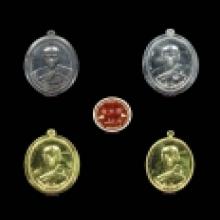 เหรียญ ฟา ต้า ไฉ่ (รวยแน่นแน่น) พระมหาสุรศักดิ์ วัดประดู่
