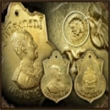เหรียญร.5 หลวงพ่อเกษม เนื้อทองคำ รุ่นบารมี81