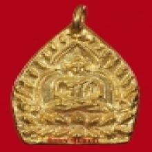เจ้าสัวรุ่น3เนื้อทองคำ No.346