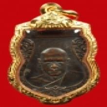 เหรียญหลวงพ่อเงิน รุ่น๒ รมดำงามๆ