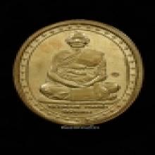 เหรียญ 100 ปี สิงห์บุรี หลวงพ่อแพ วัดพิกุลทอง เนื้อทองคำ