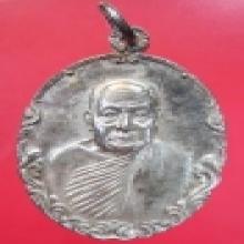 เหรียญหลวงพ่อจันทร์ วัดหาดสองแคว เนื้อเงิน สวยแชมป์