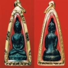 พระชัยหลวงปู่บุญ วัดกลางบางแก้ว (พิมพ์ชลูด)