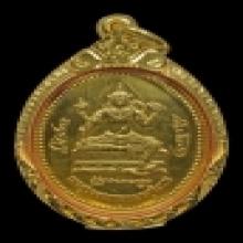 เหรียญรุ่น1 ท้าวเวสสุวรรณ นั่งบัว เนื้อทองคำ วัดจุฬามณี