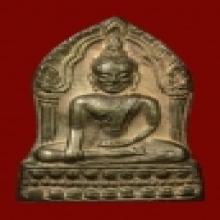 พระพุทธชินราช ใบเสมา หลังแบบ พิธีจักรพรรดิ์  2515