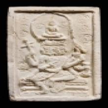 พระพุทธเจ้าเหนือพรหมพิมพ์ใหญ่ ปี 2517 หลวงปู่ดู่ วัดสะเเก