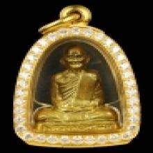 รูปหล่อก้นระฆังหลวงพ่อพรหมเนื้อทองระฆัง ปี2512