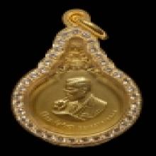 เหรียญพระมหาชนกชุดเล็ก ร.9 ปี2539