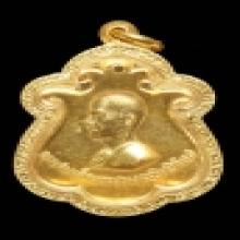 เหรียญสมเด็จพระปรมานุชิตชิโนรส ทองคำ