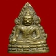 พระพุทธชินราชอินโดจีน2485