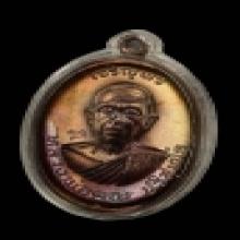 เหรียญเจริญพรบน ครึ่งองค์ ลพ.คูณ ปี๓๖
