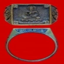 แหวนพระพุทธประทานพร หลวงปู่ดู่ วัดสะแก 2531