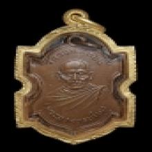 เหรียญหลวงพ่อทอง วัดดอนสะท้อน ปี 2486 (นิยม)