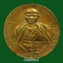 ครูบาศรีวิชัย 2482 (สองชาย)
