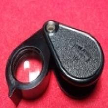 กล้อง CARL ZEISS JENA 8x รุ่น Top