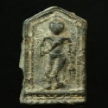 เหรียญหล่อ ล.พ.โต วัดวิหารทอง ชัยนาท