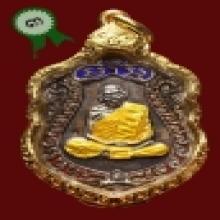 เหรียญเสมานวะหน้าเงินยาสามสี.ลป.ทิม ที่3งานใหญ่ครับ