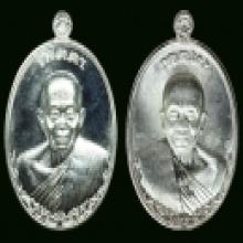 เหรียญเมตตา หลวงพ่อคูณ เนื้อเงินหลังแบบ(นัมเบอร์๑๘๐)