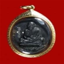 เหรียญหล่อ เหล็กน้ำพี้ หลวงปู่หมุน รุ่นรวยทันใจ