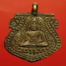 หล่อโบราณ พระพุทธชินราช ปี 6 กว่า วัดทองนพคุณ สวยสุดๆ