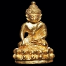พระกริ่งดำรงราชานุภาพ รุ่นแรกปี ๒๕๓๓ เนื้อทองคำองค์ที่ ๒