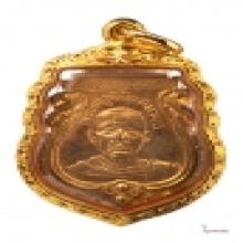 เหรียญหลวงพ่อโด่ รุ่นแรก๒๔๙๖ เนื้อทองแดงกะไหล่ทอง
