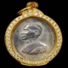 เหรียญรุ่นแรกหลวงปู่ม่นวัดเนินตามากชลบุรีเนื้อเงิน ปี2517