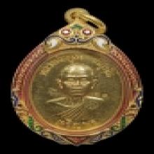 เหรียญเจริญพรล่างหลวงพ่อคูณเนื้อทองคำ #61 ปี2536