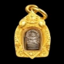 พระนาคปรกใบมะขามหลวงปู่ทิมเนื้อเงิน#2 ปี2517
