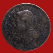 เหรียญเสด็จพ่อ ร.5 มีจารอักขระขอมลาวทั้ง2ด้านครับ