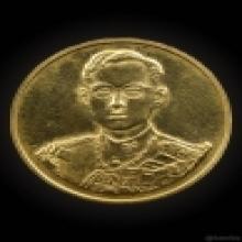 เหรียญในหลวง ฉลองสิริราชสมบัติ 50ปี เนื้อทองคำ