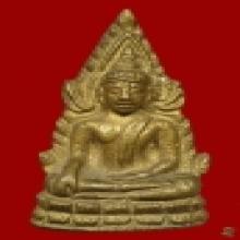 พระพุทธชินราชอินโดจีน พิมพ์ต้อ